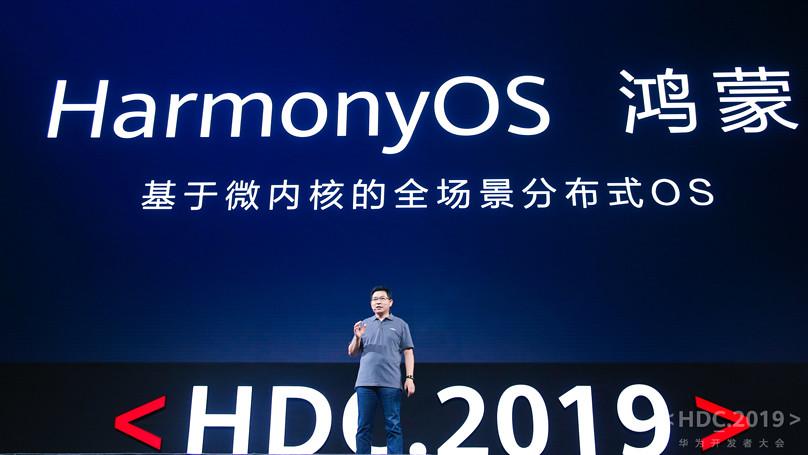 華為公佈自有作業系統HarmonyOS
