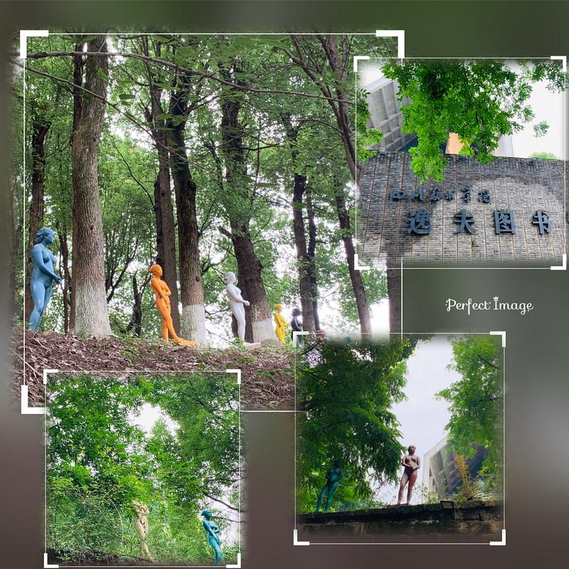 中國重慶 四川美術學院