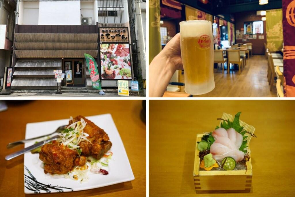 沖縄料理と石垣牛・海鮮のお店 こてっぺん