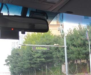 LED sign saying 'LED sign', Seoul