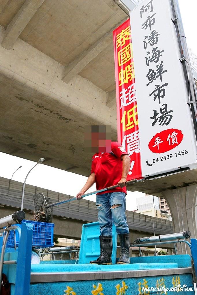 48541060431 f9bb8f1dd3 b - 熱血採訪 阿布潘水產,台中市區也有超大專業水產超市!中秋烤肉食材一次買齊
