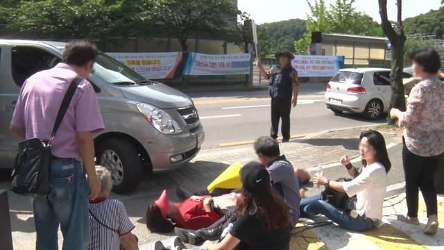 中國迫害全能神教會的行動擴展至韓國