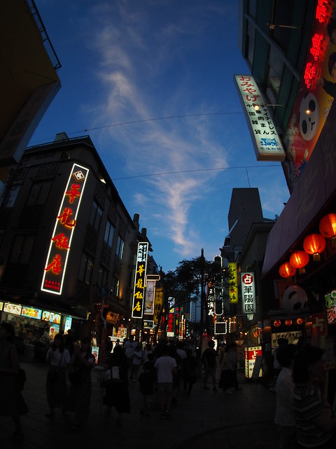 blue hour at Yokohama Chinatown