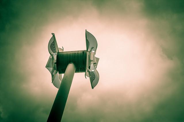 Metal Fan Sculpture: Manchester.