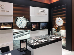 IWC Wall Mounted Fabric Display