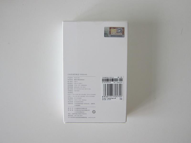 Xiaomi Mi 10,000mAh Wireless Power Bank - Box Back
