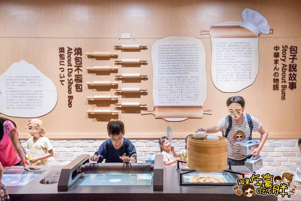 奇美食品 幸福工廠(台南觀光工廠)-33