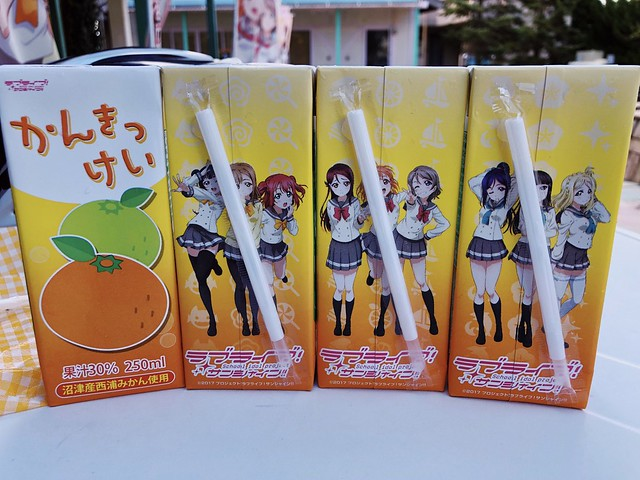 LoveLive!Sunshine!!包裝橘子汁