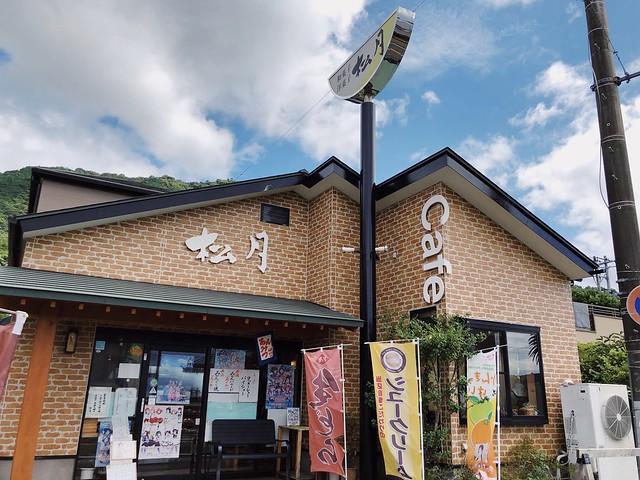 松月Cafe
