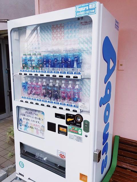 Aqours專用販賣機