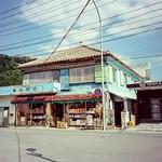 兼城商店 Konica Off-Road Zoom 28-56 / Kodak 5207 V3 250D Nago, Okinawa, Japan