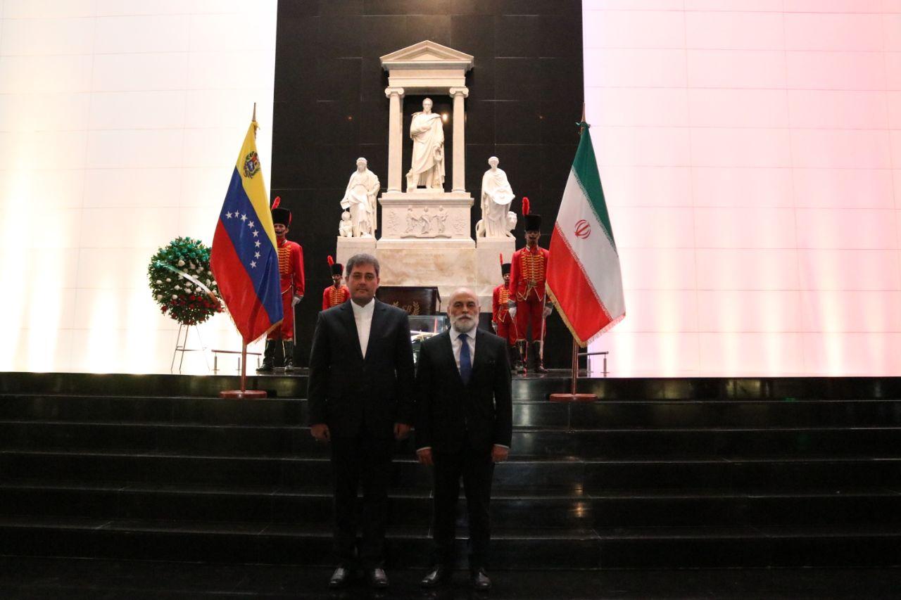 Irán y Venezuela somos víctimas del terrorismo económico estadounidense
