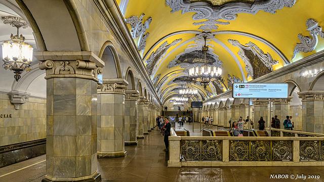 Moscow, Russia: Komsomolskaya metro station, Line 5 - Opened 1952