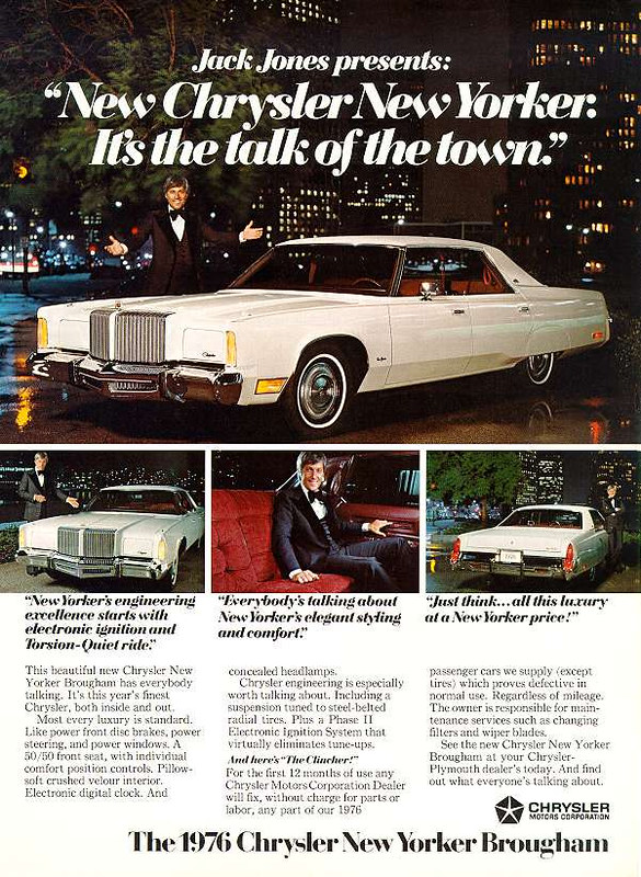 1976 Chysler New Yorker Brougham