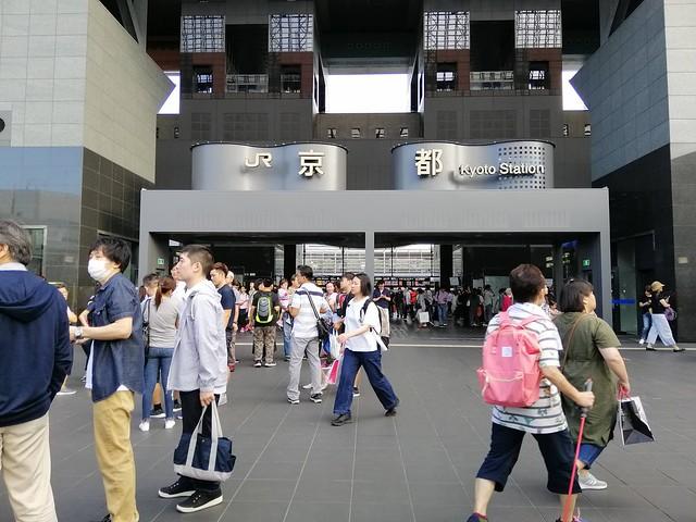 Kyoto Main Station (2)