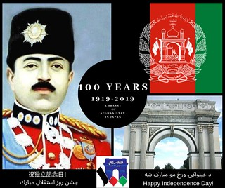 100 Anniversary Post