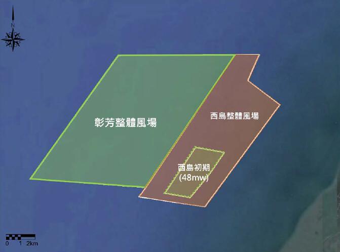 彰芳西島風場開發範圍示意圖。圖片來源:彰化彰芳離岸風力發電計畫環差報告。