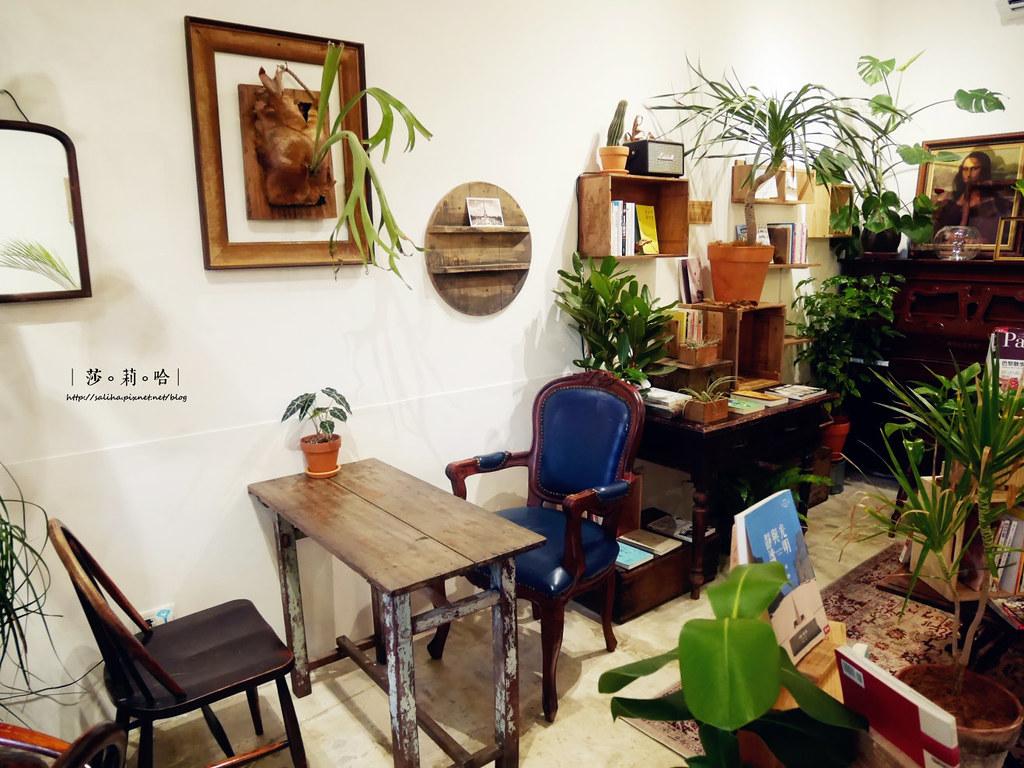 台北大同區迪化街草原派對老屋咖啡廳夢幻飲品早午餐餐廳 (3)