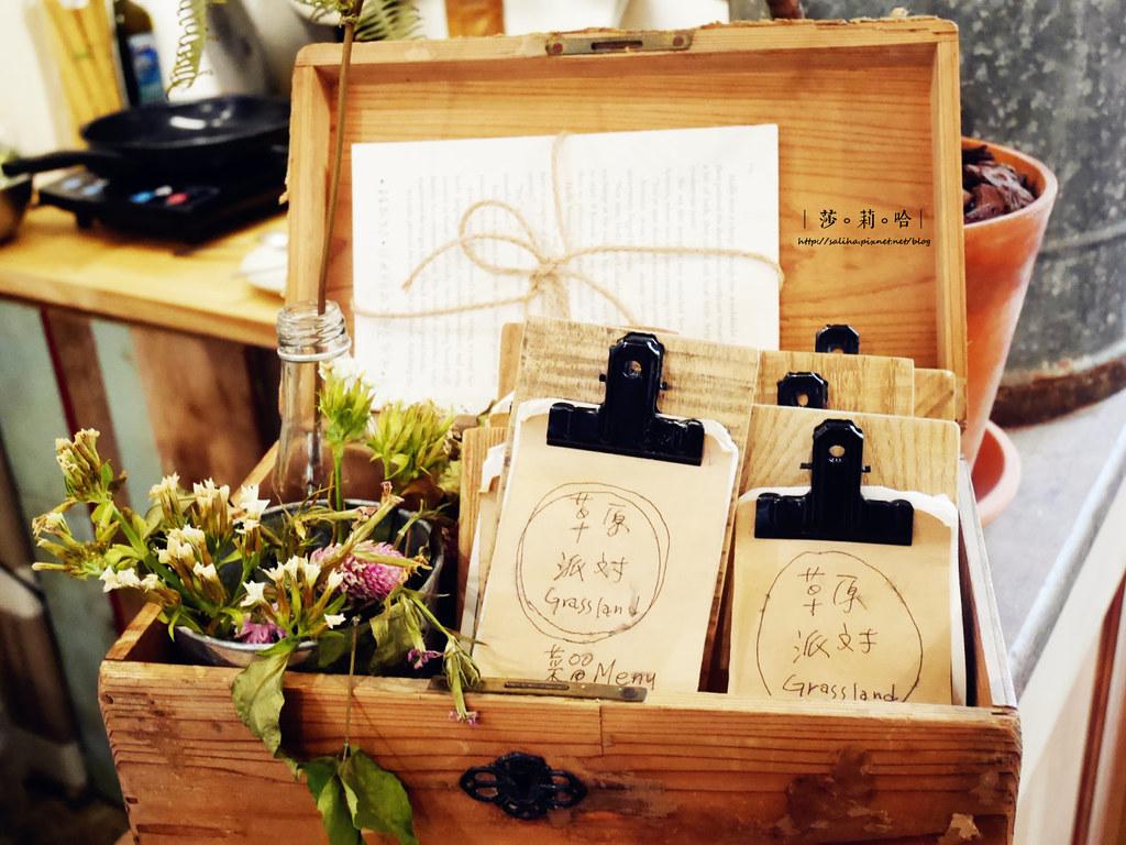 台北迪化街一日遊景點古董復古雜貨森林系咖啡廳餐廳推薦草原派對 (2)
