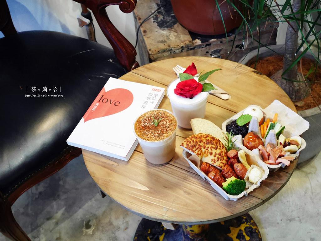 台北咖啡廳迪化街草原派對ig好拍拍照打卡早午餐飲料推薦 (1)