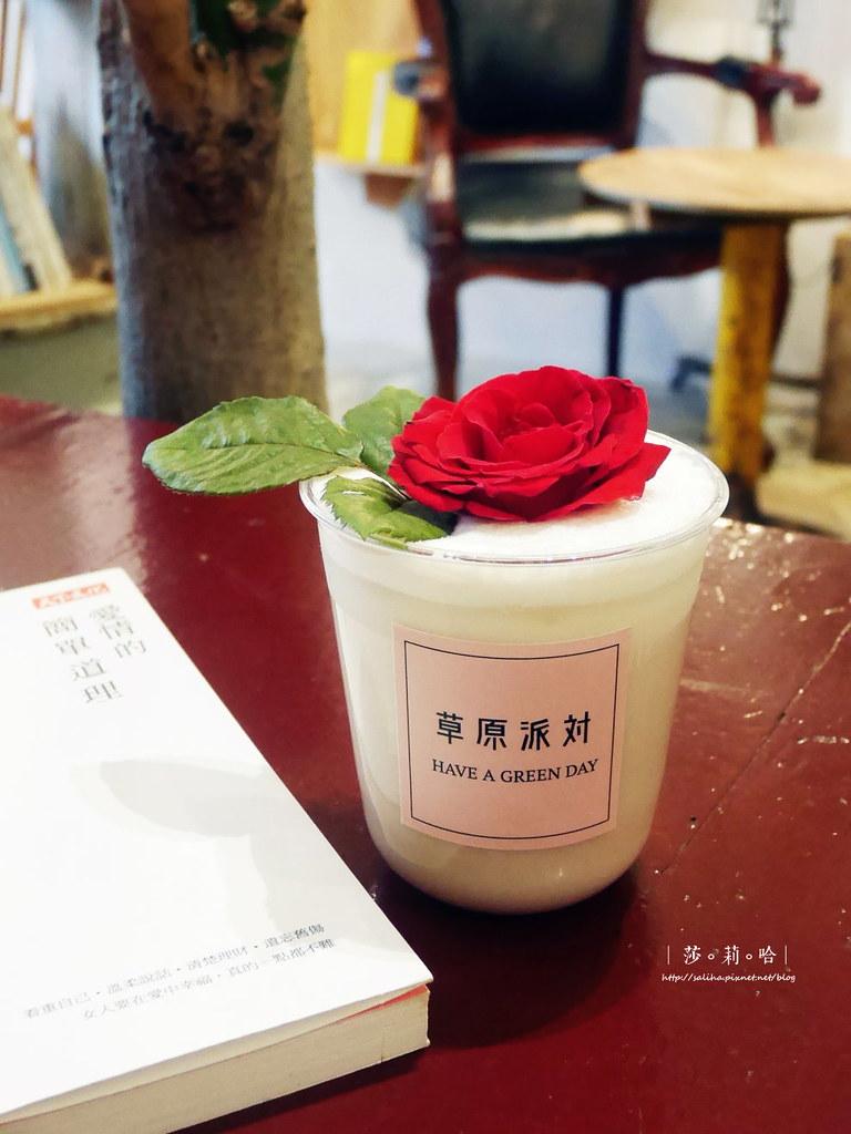 台北大同區迪化街草原派對老屋咖啡廳夢幻飲品早午餐餐廳 (2)