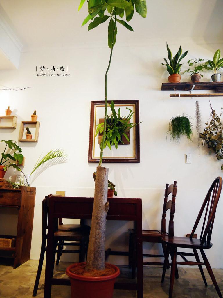 台北一日遊迪化街草原派對夢幻好拍花草系森林系咖啡廳雨天景點推薦 (3)