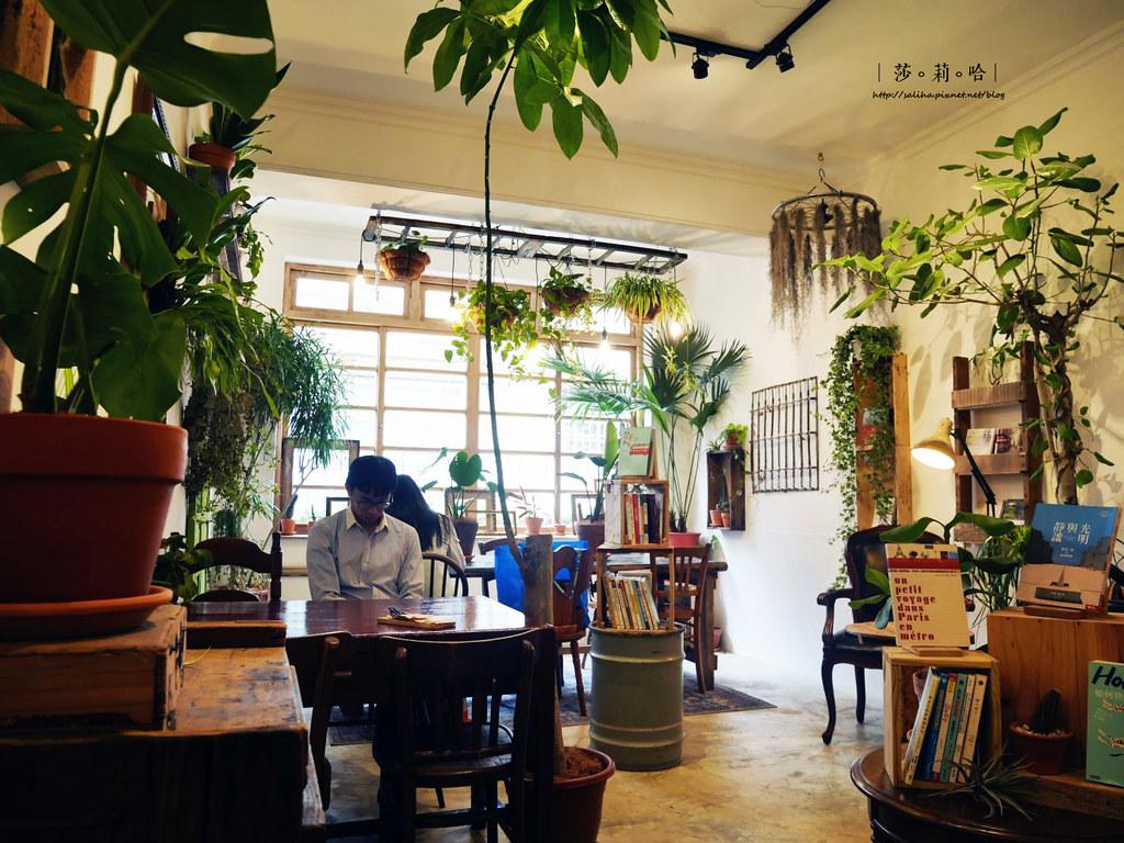 台北一日遊迪化街草原派對夢幻好拍花草系森林系咖啡廳雨天景點推薦 (2)