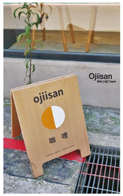 Ojiisan-2