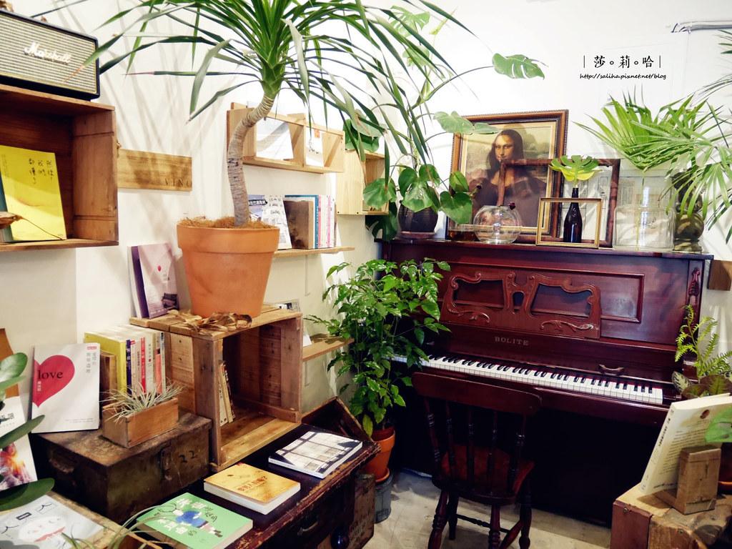台北迪化街草原派對文青植物風復古咖啡館ig好拍景點餐廳 (2)