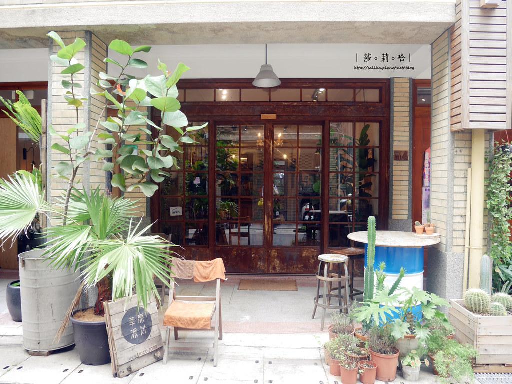 台北特色咖啡廳迪化街草原派對ig好拍網美風打卡拍照景點餐廳 (5)