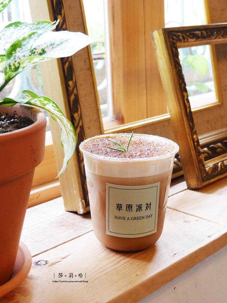 台北咖啡廳迪化街草原派對ig好拍拍照打卡早午餐飲料推薦 (3)