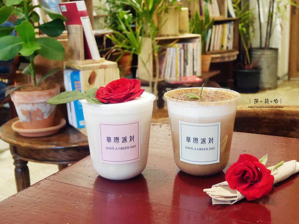 台北大同區迪化街草原派對老屋咖啡廳夢幻飲品早午餐餐廳 (1)