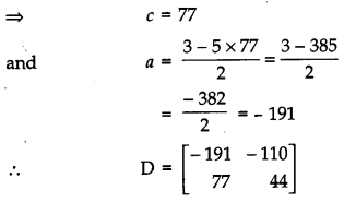 CBSE Previous Year Question Papers Class 12 Maths 2017 Delhi 22