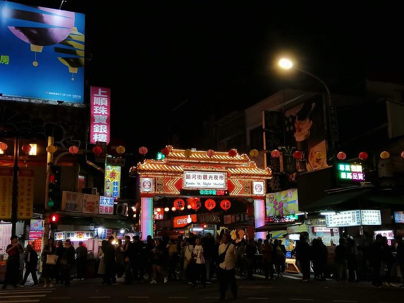 Raohe Stree Taipei Taiwan (1)