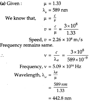 CBSE Previous Year Question Papers Class 12 Physics 2017 Outside Delhi 18