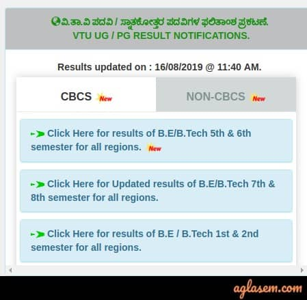 VTU Results 2019 (Declared) – B E / B  Tech Exam Result