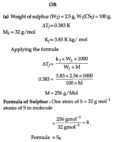 CBSE Previous Year Question Papers Class 12 Chemistry 2016 Outside Delhi Set I Q25.1