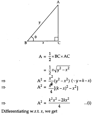 CBSE Previous Year Question Papers Class 12 Maths 2016 Outside Delhi 59