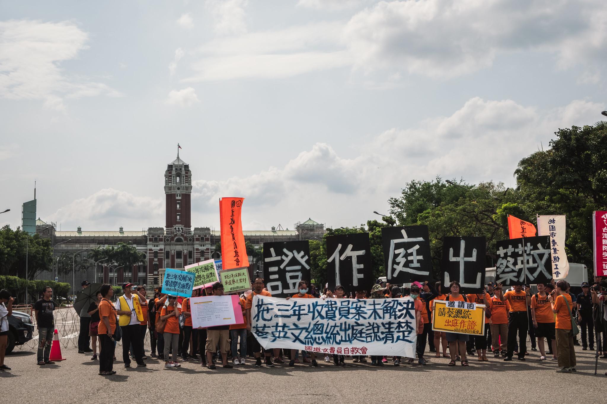 自救會在總統府前抗議。(攝影:唐佐欣)