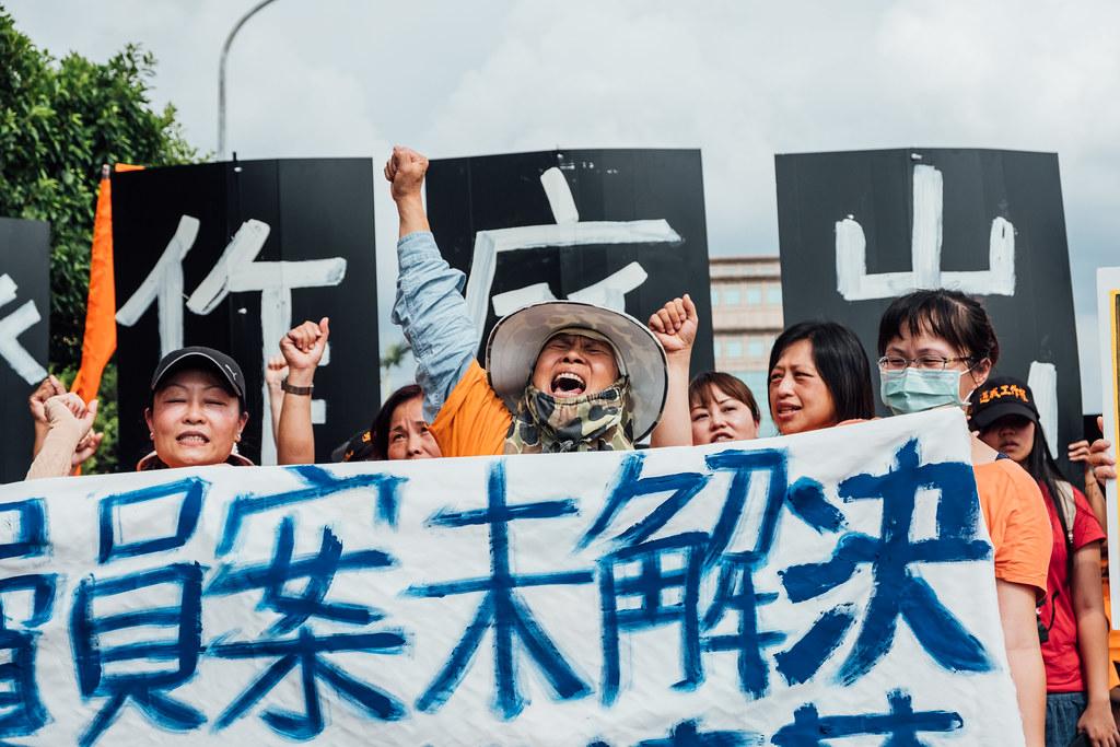 國道收費員案簽下協議三年後仍未解決,自救會再度前往總統府抗議。(攝影:唐佐欣)