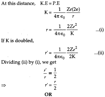 CBSE Previous Year Question Papers Class 12 Physics 2017 Delhi 5