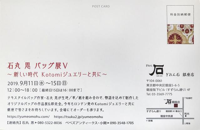 IMG-6055