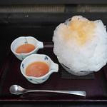 Japanese Ice shaved - Peach