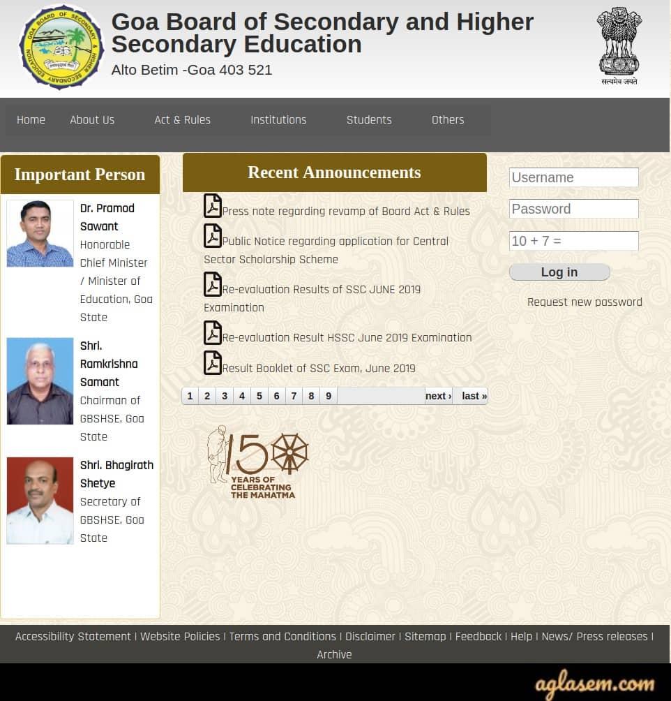 Goa Board HSSC Time Table 2020