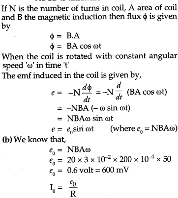 CBSE Previous Year Question Papers Class 12 Physics 2017 Delhi 30