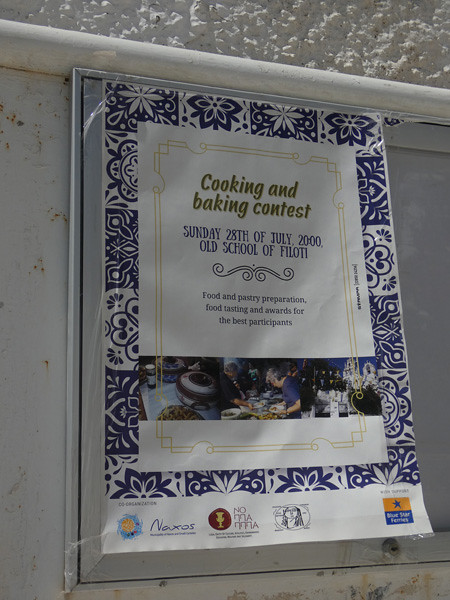 cooking contest de Halki