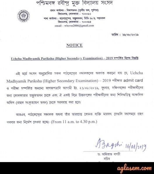 Rabindra Open Schooling HS Admit Card December 2019 - Released