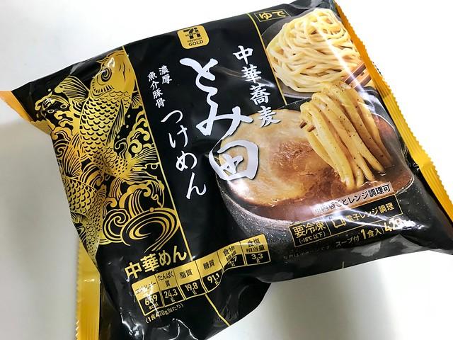 2019.8.14 とみ田 つけ麺