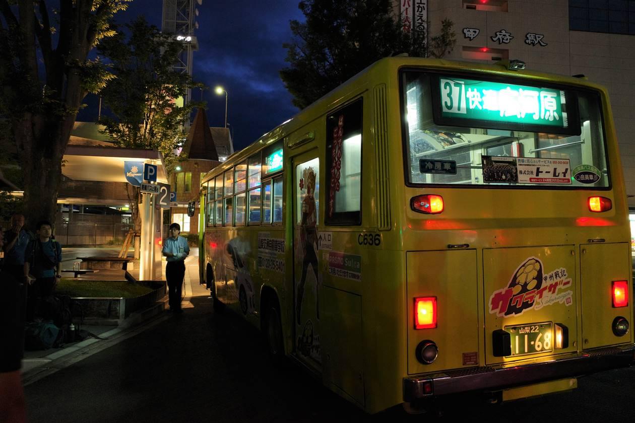 甲府駅発広河原行きバス