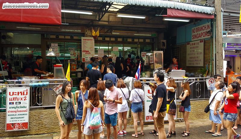 sabx2 wanton noodle pratunam bangkok shop